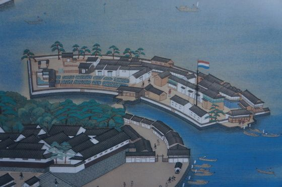 Dejima, a small fan-shaped island in the bay of Nagasaki, built in 1634 for trading with foreigners.